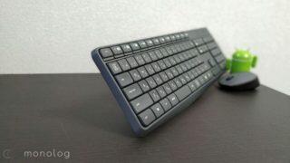ロジクール マウスキーボードセット「mk235」レビュー!!予想外の打ちやすさ!