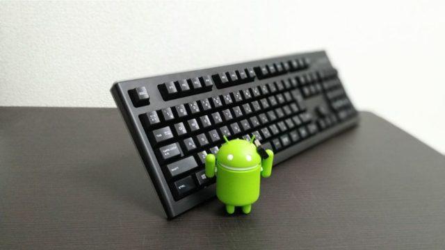 エレコム「tk-fdm088tbk」レビュー!!メカニカルの特性をメンブレンで再現したキーボード