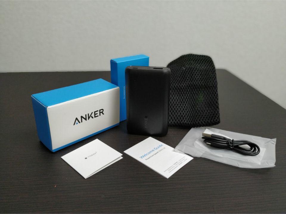 Anker Power CoreSpeed 10000 QC 統一感のある本体と付属品