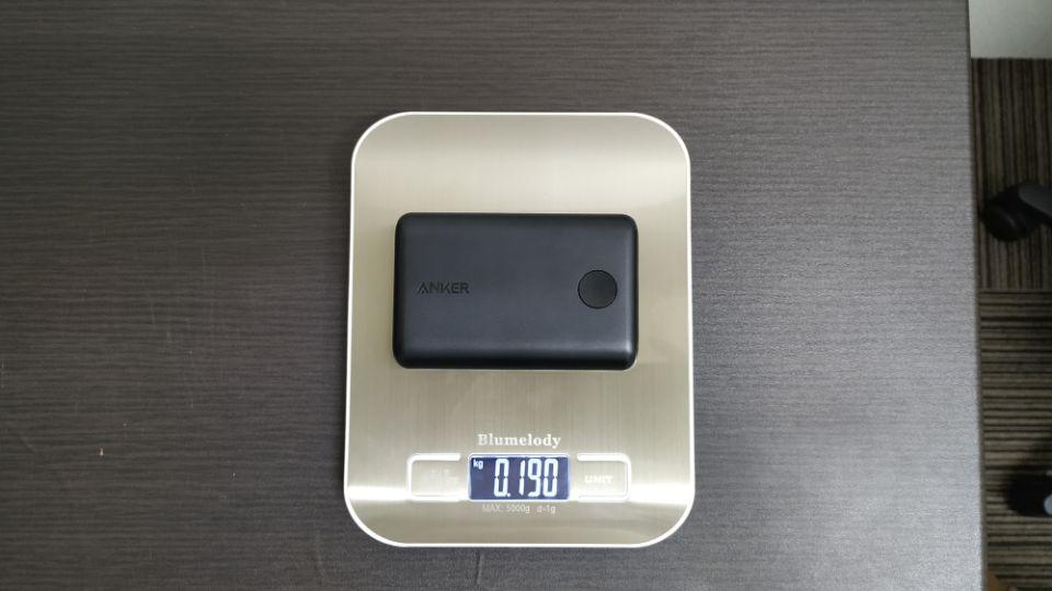 Anker PowerCore II 10000の重量