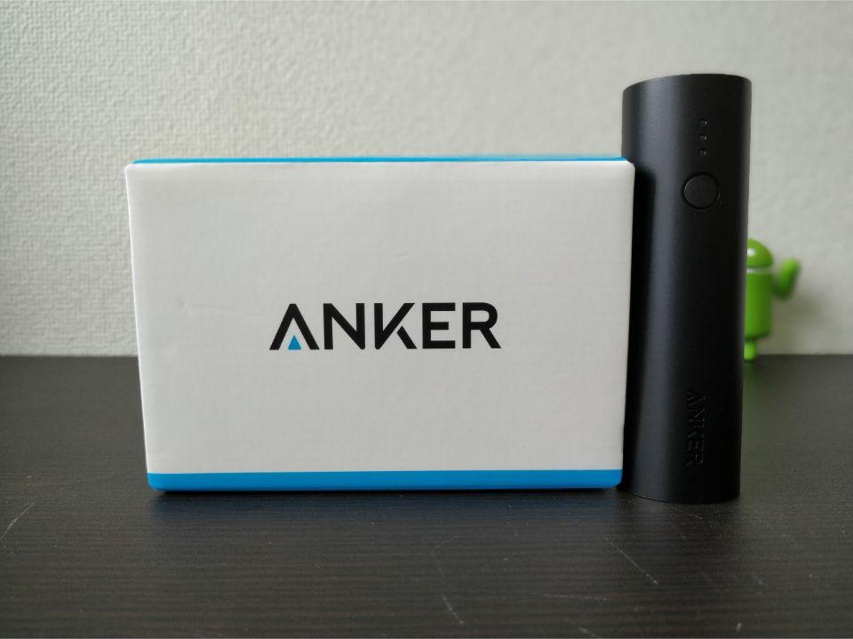 Anker「PowerCore 5000」の概要と特長