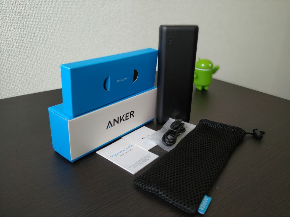Anker「PowerCore 20100」の同梱物