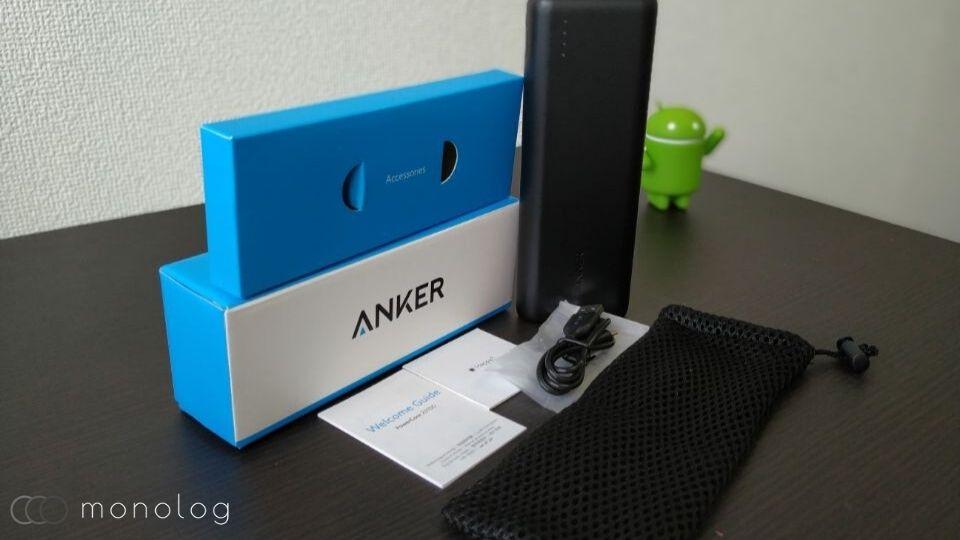 20,100mAhの容量を備えコスパもバッチリなAnker「PowerCore 20100」