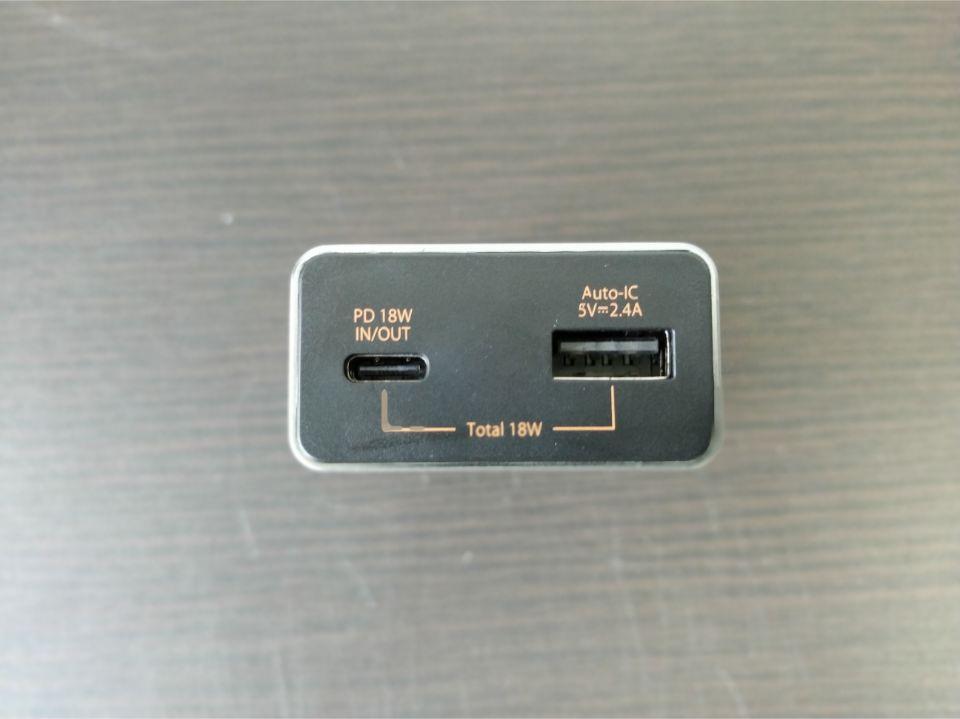 Power Plus 5同時出力も可能になった「上部」