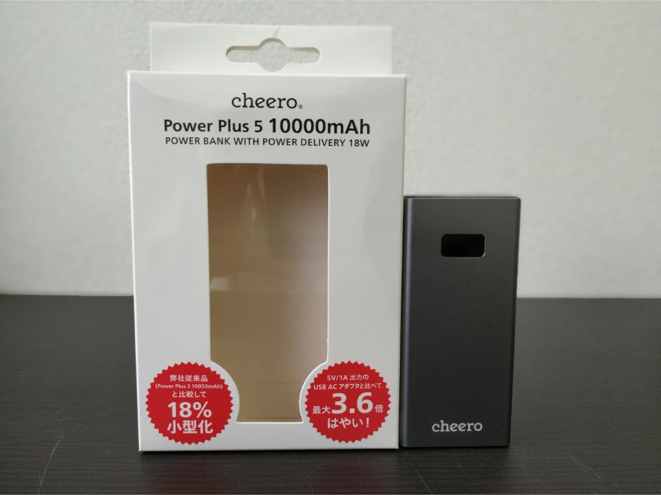 cheero 「Power Plus 5」の概要と特長