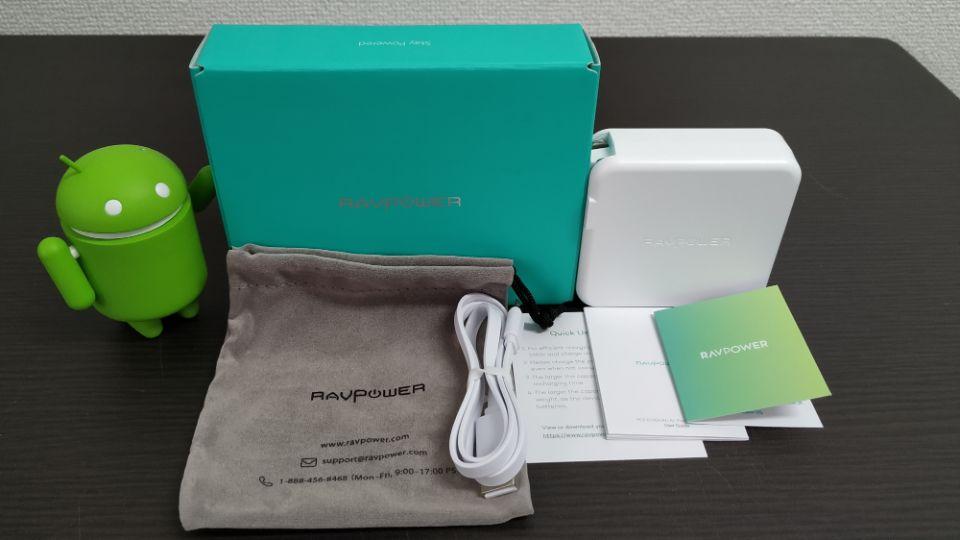 RAVPower「RP-PB125」の「同梱物」