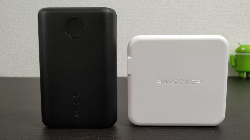 RAVPower「RP-PB125」とPowerCore II 10000の比較