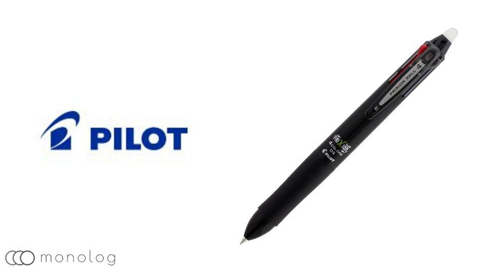ボールペンメーカーの特徴「パイロット」