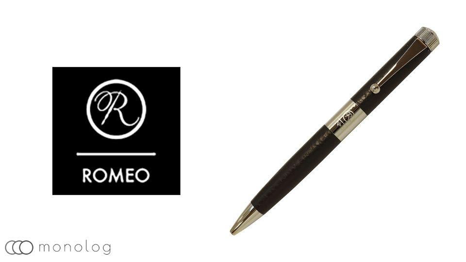 ボールペンメーカーの特徴「伊東屋」
