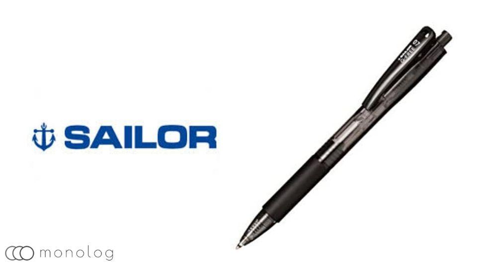 ボールペンメーカーの特徴「セーラ万年筆」
