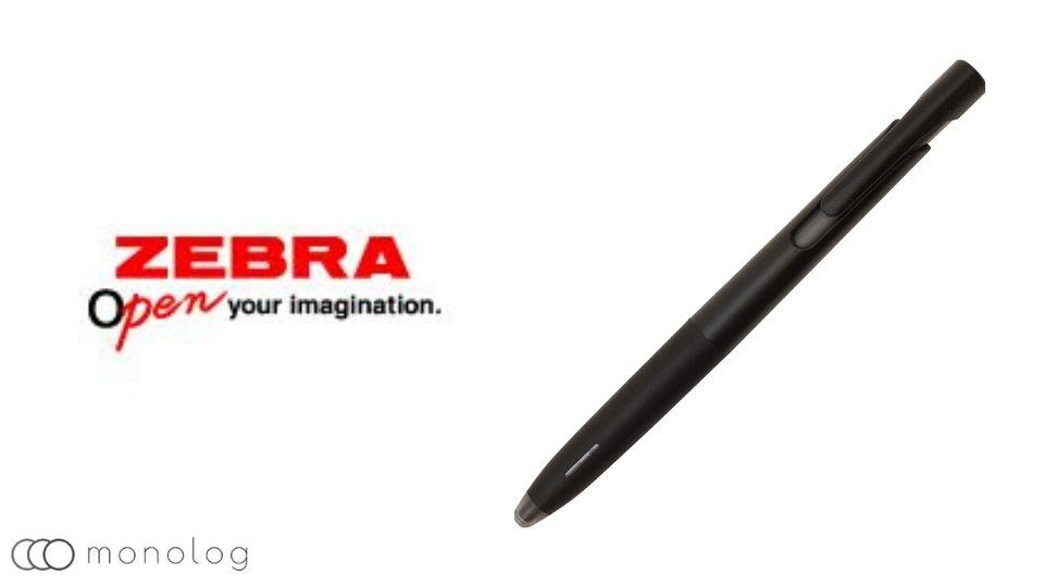 ボールペンメーカーの特徴「ゼブラ」