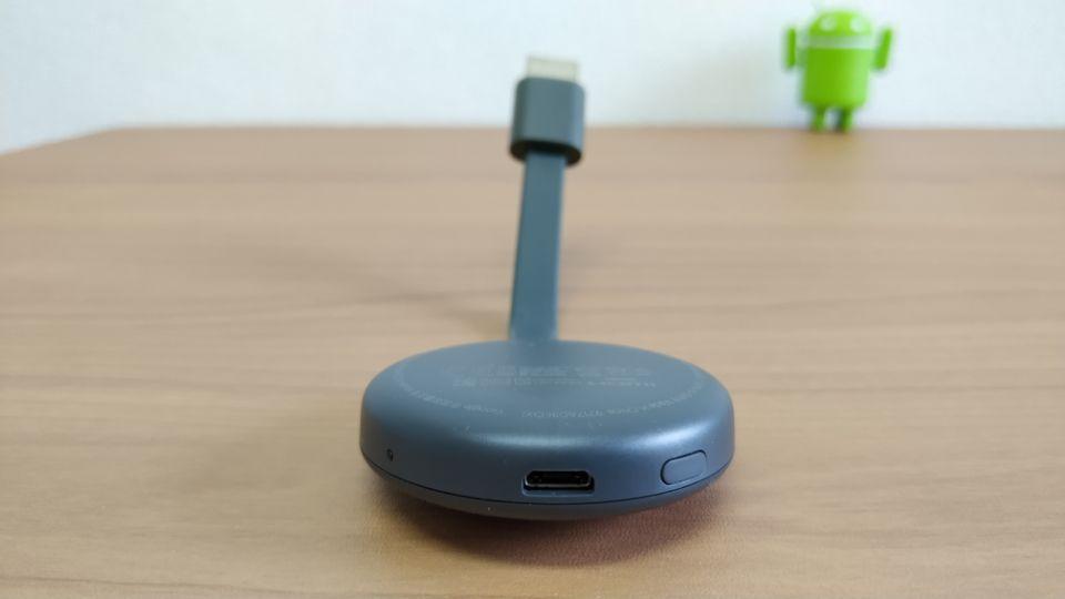 「ChromeCast」の接続部分とボタン