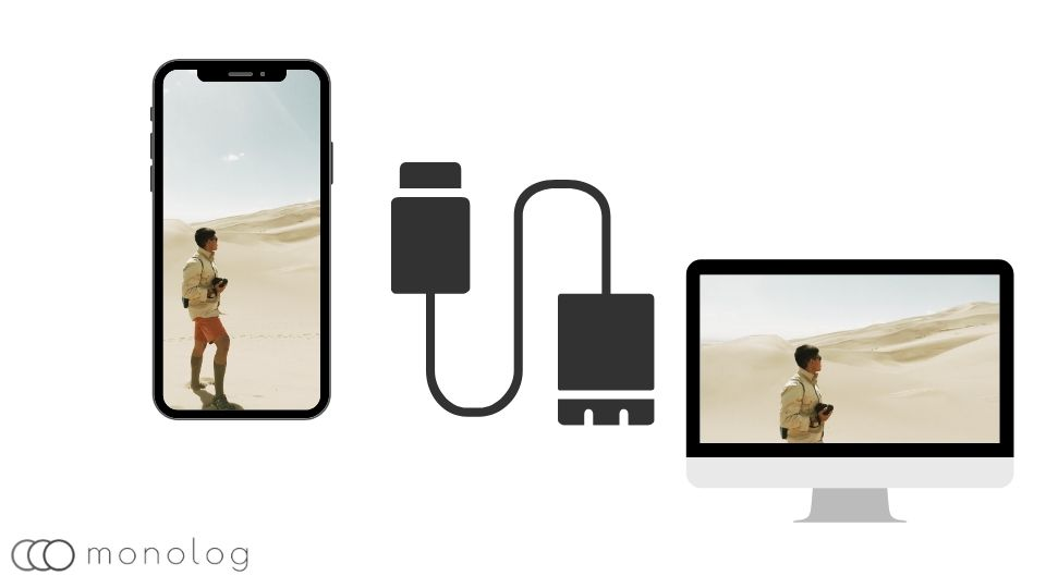スマホからパソコンに「USBケーブル」で写真を送る