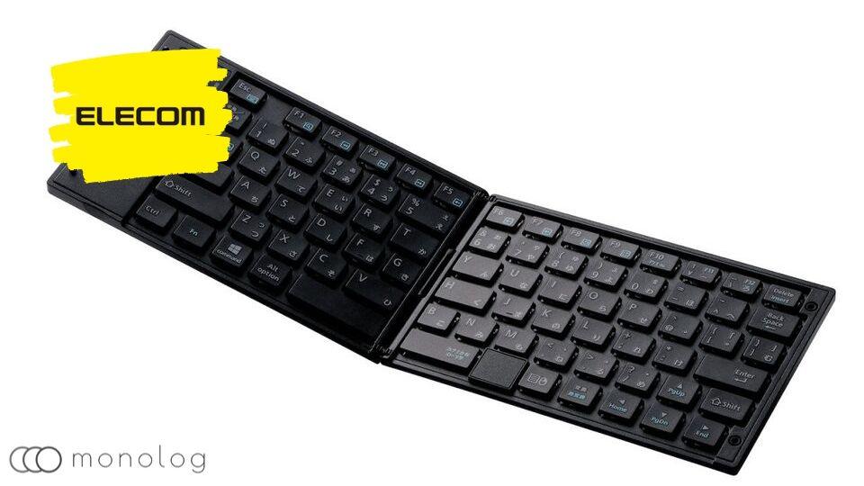 キーボードのメーカーELECOM