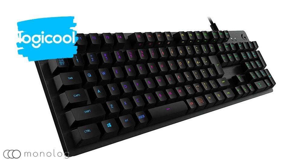 キーボードのメーカーLogicool