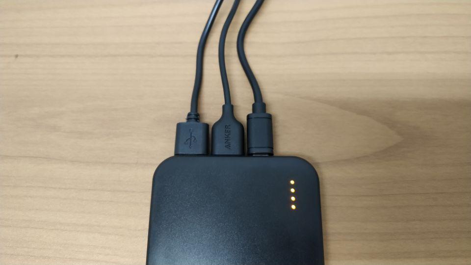 3同時接続中の「接続端子」