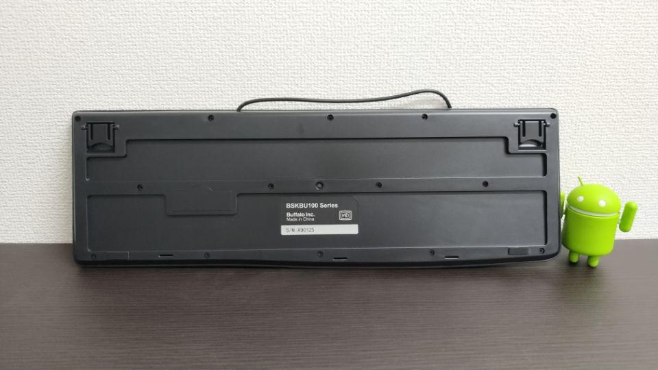 バッファロー「bskbu105bk」のデザイン「本体裏」