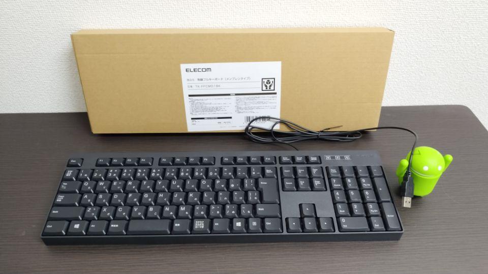 エレコム「tk-ffcm01bk」のデザイン 「保証書」