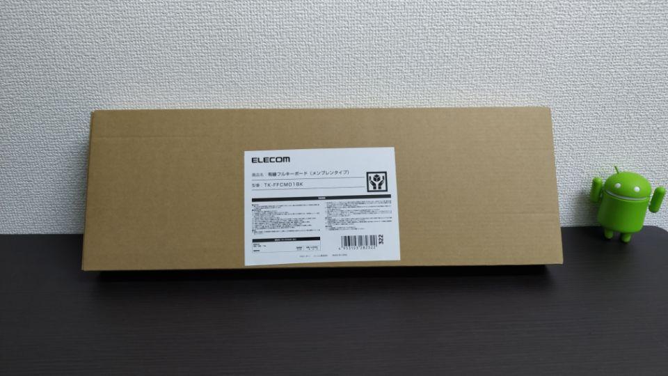 エレコム「tk-ffcm01bk」のデザイン 「外箱」