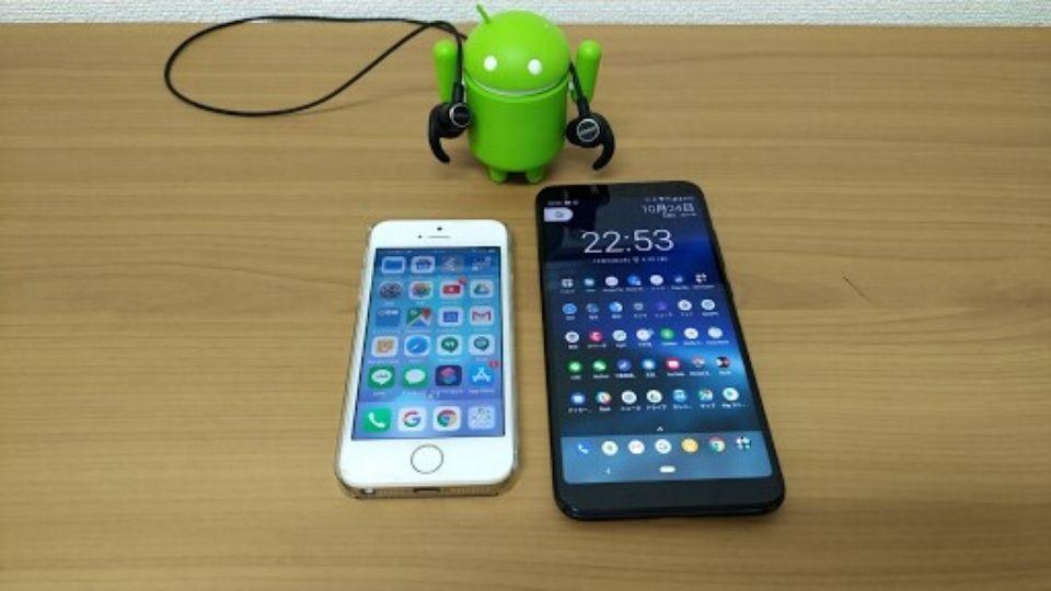 iPhoneとAndroidのスペックやハードウェアの比較
