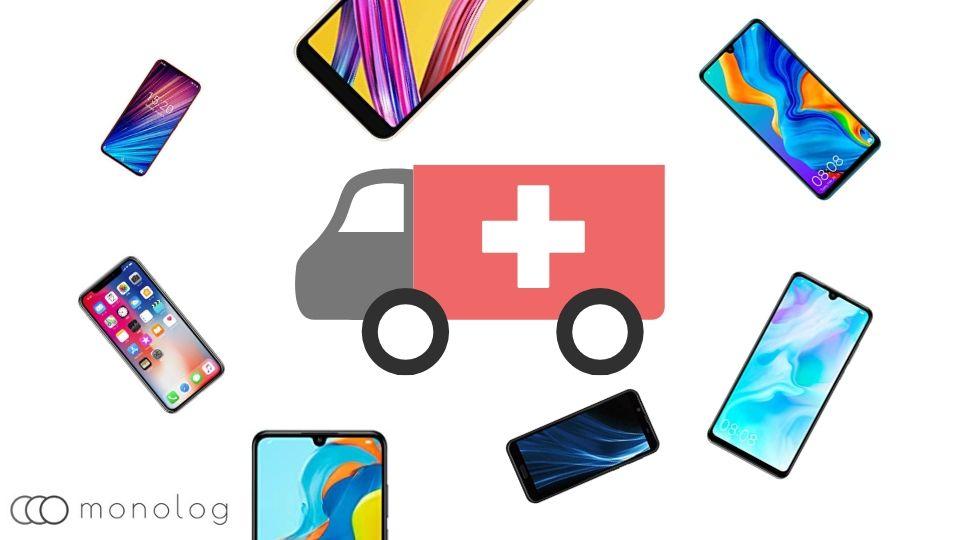 iPhoneとAndroidの価格やサポートと修理を比較