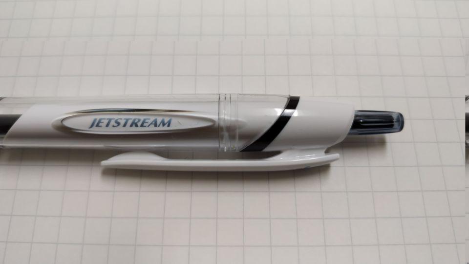 三菱鉛筆「ジェットストリーム スタンダード」のデザインのクリップ