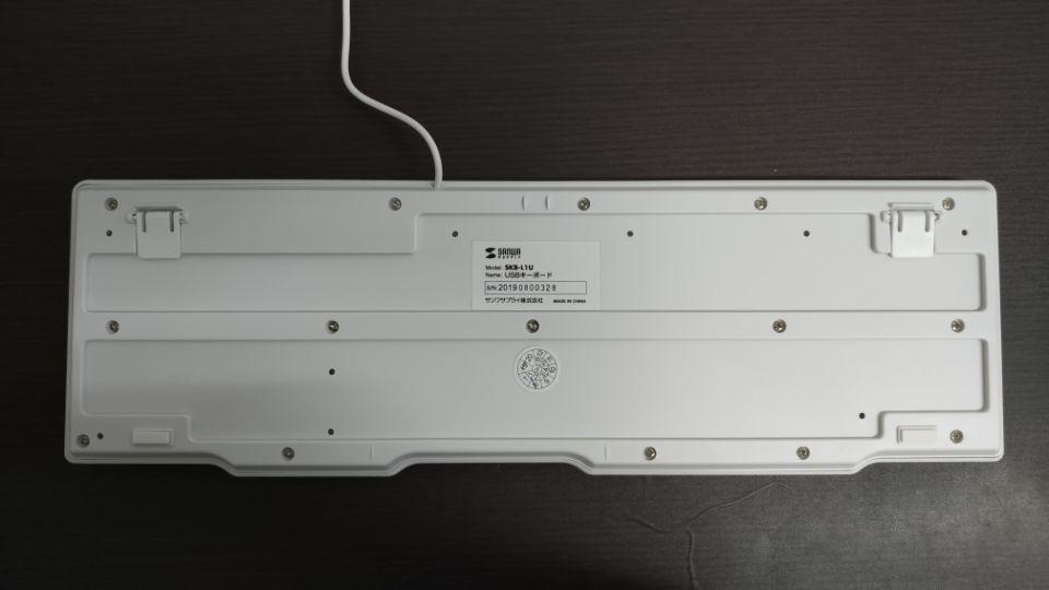 サンワサプライ「skb-l1ubk」のデザイン 「裏側」