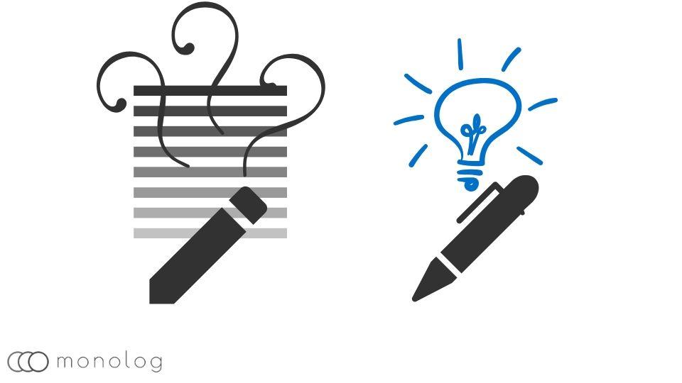 油性ボールペンの選び方とチェックポイント「デザイン」