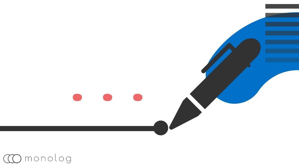 油性ボールペンの選び方とチェックポイント「インクの出方」