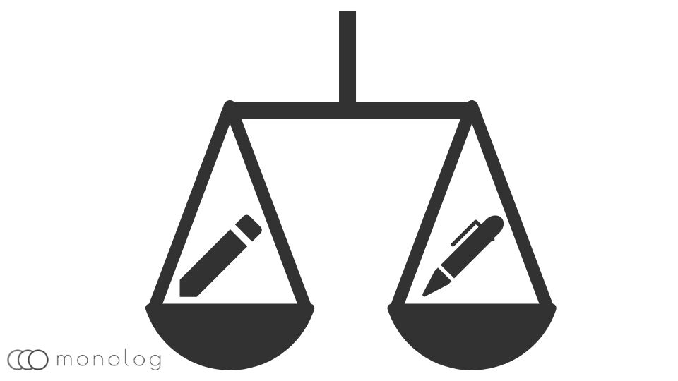 油性ボールペンの選び方とチェックポイント「重量配分とグリップ」