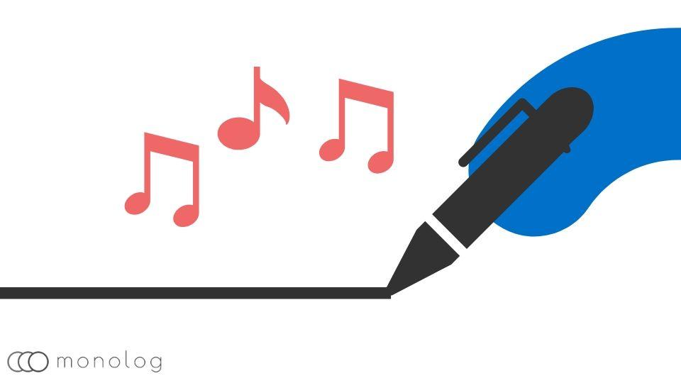 油性ボールペンの選び方とチェックポイント「書き心地」