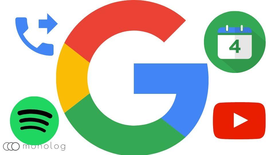 「Google Nest mini」ができること
