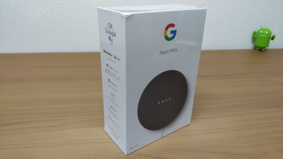 「Google Nest mini」の外箱