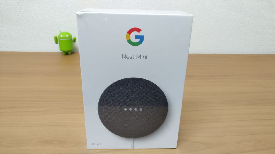 「Google Nest mini」とは?