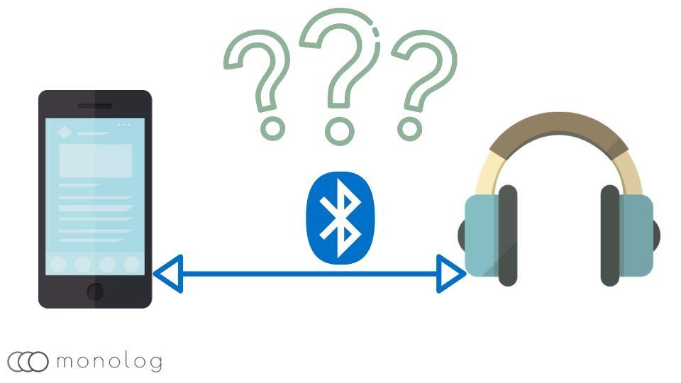 Bluetoothのコーデックとスマホとイヤホンの関係性