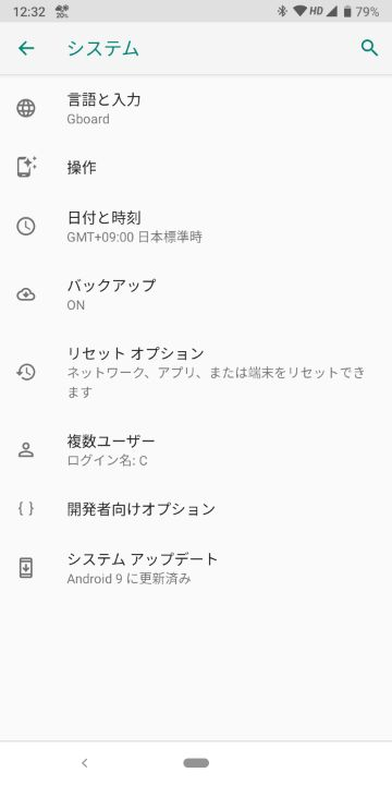 Bluetoothのコーデックをスマホで確認する方法