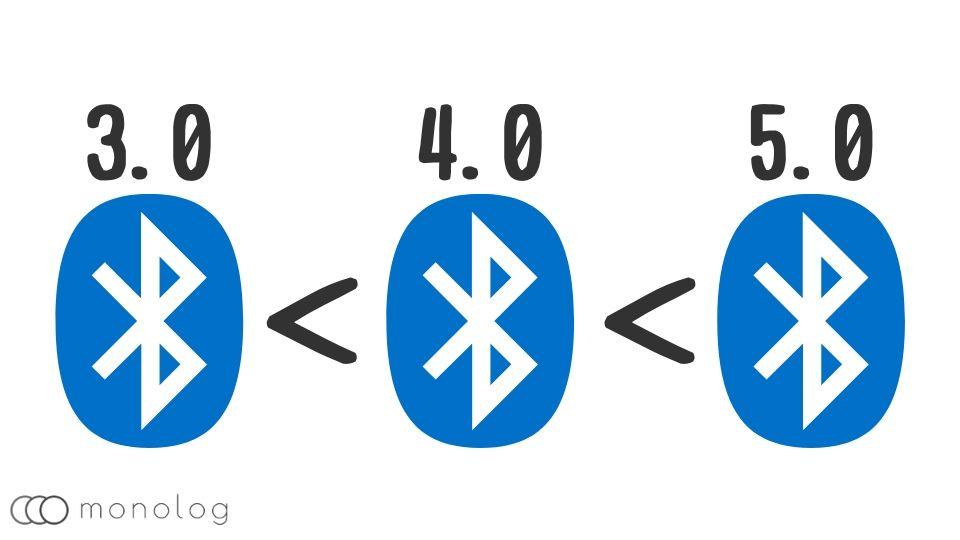 Bluetoothのバージョンによる違い