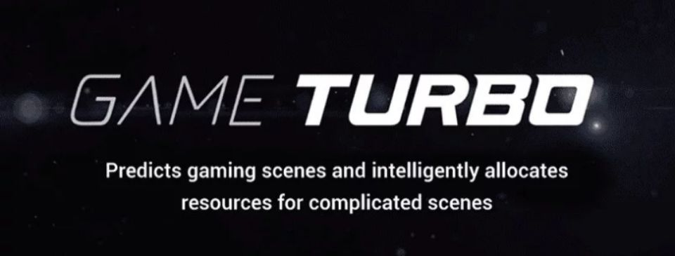 XiaomiのGame Turbo(ゲームターボ)とは?