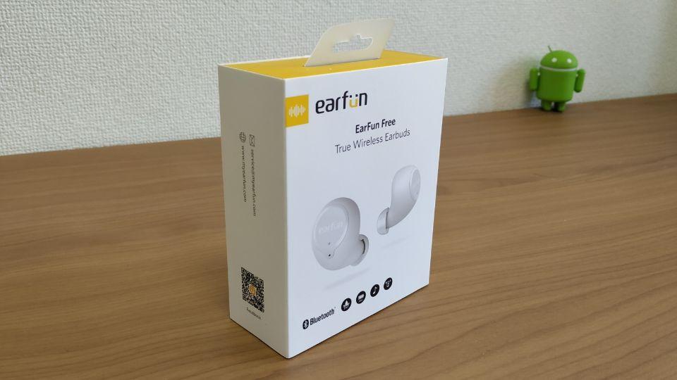 「EarFun Free」の配色センスが高く質感も十分な「外箱」