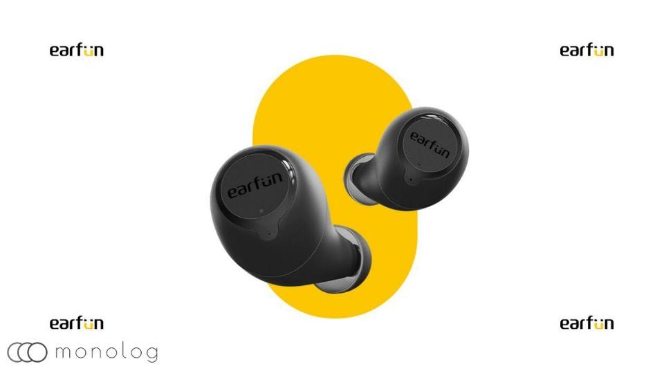 「EarFun」とは?