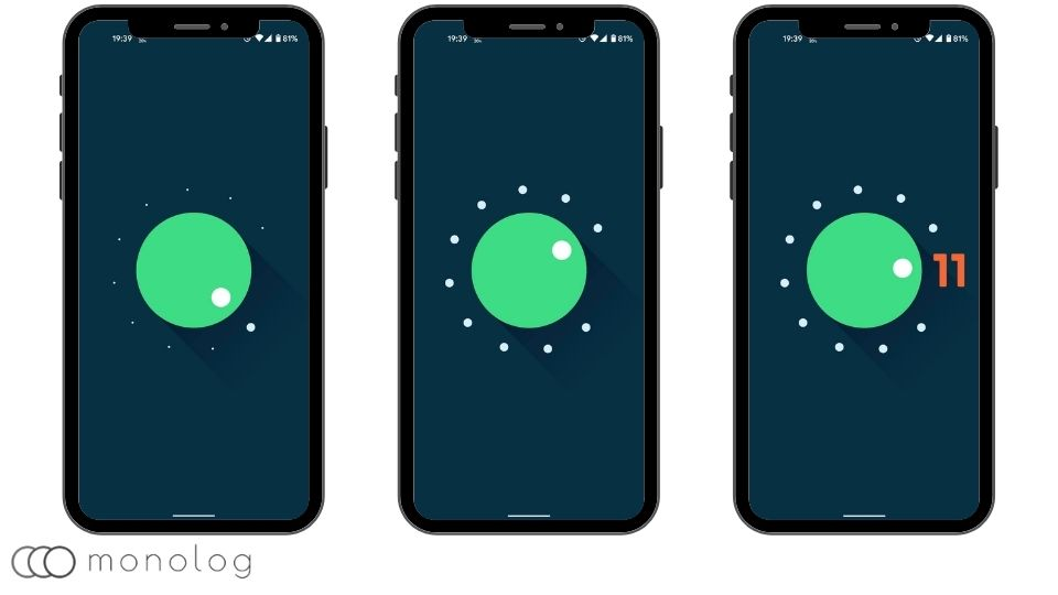 「Android 11」の隠しゲームの下準備
