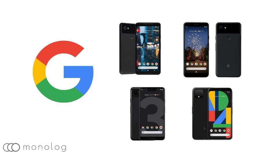 「Android 11」の対象機種