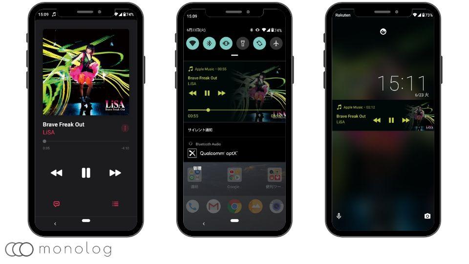 「Apple Music」の使い方「バックグラウンド再生」