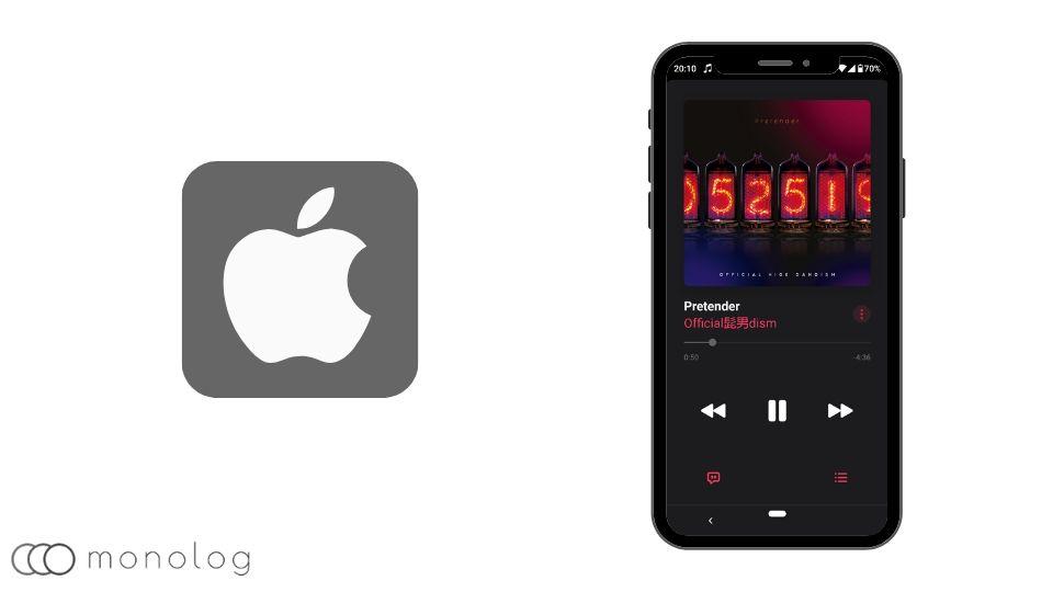 「Apple Music」とは?