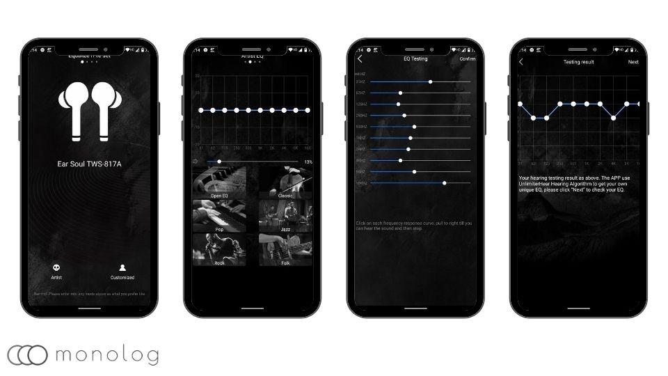 COUMI「Ear Soul TWS-817A」のEQアプリ