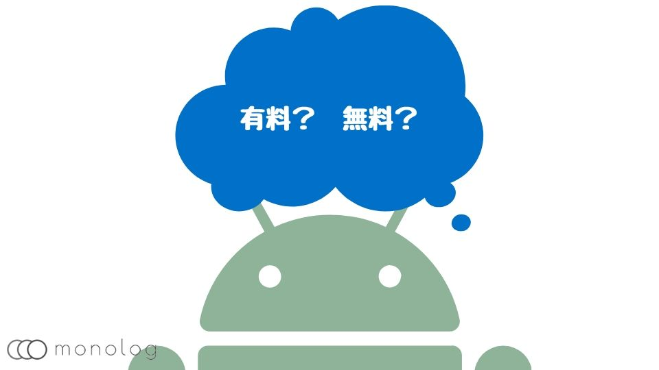 Googleフォト有料と無料の違い