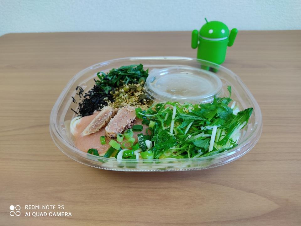 Xiaomi「Redmi Note 9S」のお弁当