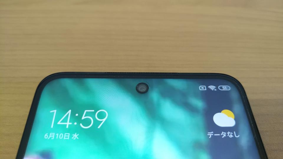 Xiaomi「Redmi Note 9S」の「パンチホール」