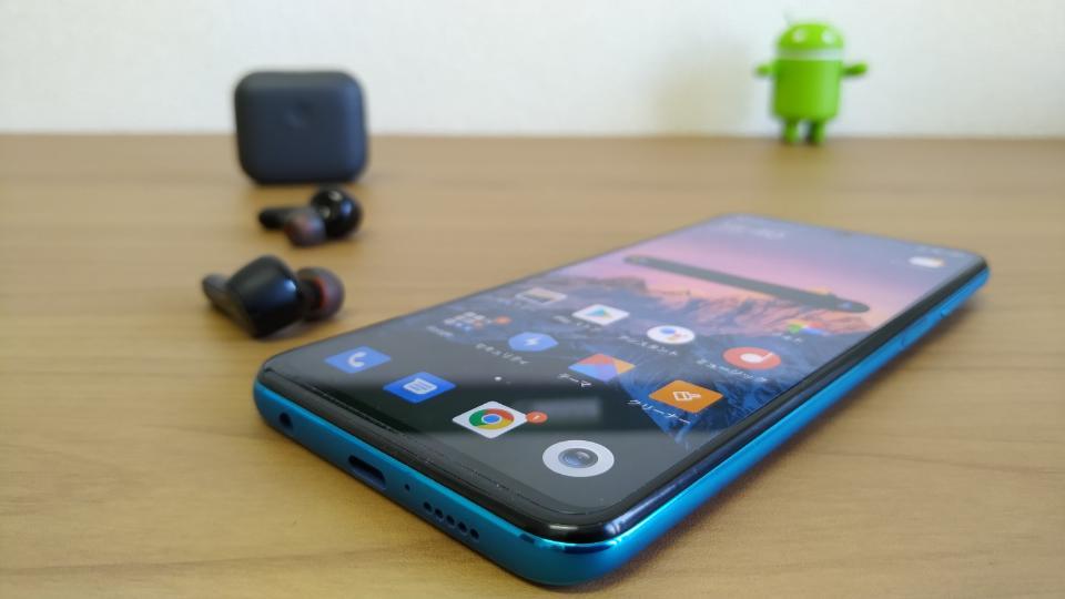 Xiaomi「Redmi Note 9S」がおすすめな人