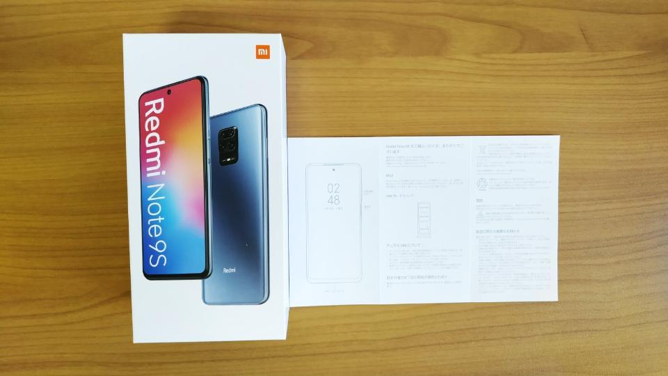 Xiaomi「Redmi Note 9S」のスペック